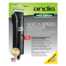 Andis AGC 2 SPEED BRUSHLESS DHBL BLADE CLIPPER dog item