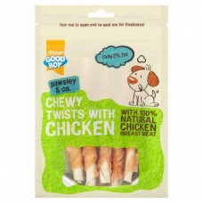 Armitage CHEWY CHICKEN TWISTS - 90G dog treats