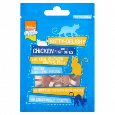 Armitage KITTY CHICKEN WITH FISH BITES - 30G cat treats