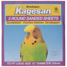 Armitage KAGESAN SAND SHEETS - 33CM ROUND PURPLE bird item