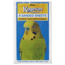 Armitage KAGESAN SAND SHEETS - NO 7 BLUE bird item