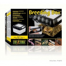Hagen BREEDING BOX - SMALL small animal item turtle