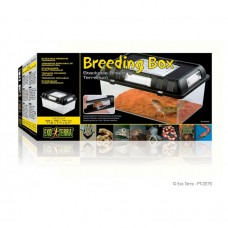 Hagen BREEDING BOX - MEDIUM small animal item turtle