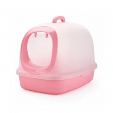 Nutra Pet Cat Toilets XXL Luxury Cat Litter Box Pink 62*46*44 Cm covered toilet