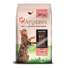 Applaws Chicken & Salmon Dry Adult Cat Food 7.5KG